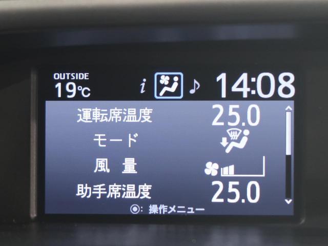 ハイブリッドZS 煌 後期型 純正10型ナビ フリップダウンモニター 両側電動スライドドア 衝突軽減ブレーキシステム 車線逸脱防止システム 禁煙車 LEDヘッドライト LEDフォグランプ 前席シートヒーター(58枚目)