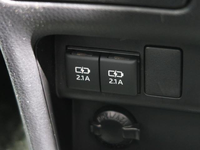 ハイブリッドZS 煌 後期型 純正10型ナビ フリップダウンモニター 両側電動スライドドア 衝突軽減ブレーキシステム 車線逸脱防止システム 禁煙車 LEDヘッドライト LEDフォグランプ 前席シートヒーター(59枚目)