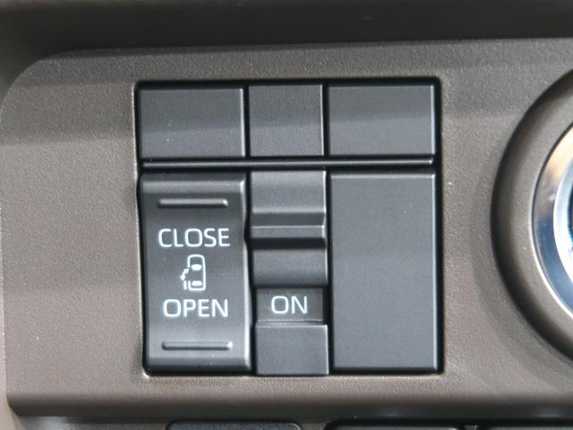 X 登録済未使用車 衝突軽減装置 パワースライドドア ナビレディPKG コーナーセンサー スマートキー 横滑り防止 アイドリングストップ オートライト スマートキー プッシュスタート(11枚目)
