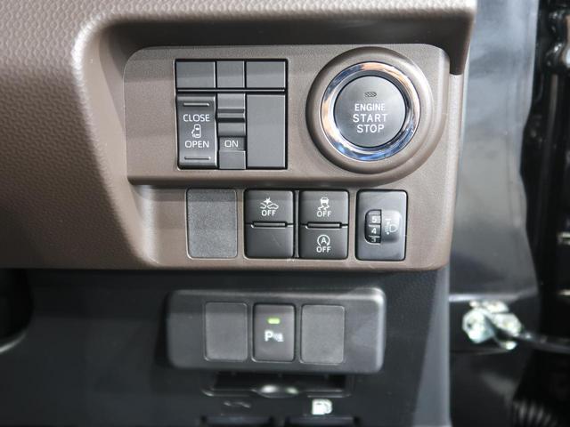 X 登録済未使用車 衝突軽減装置 パワースライドドア ナビレディPKG コーナーセンサー スマートキー 横滑り防止 アイドリングストップ オートライト スマートキー プッシュスタート(12枚目)