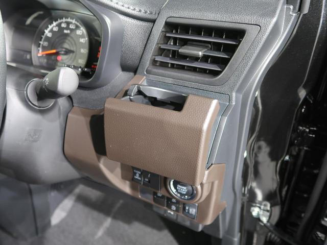 X 登録済未使用車 衝突軽減装置 パワースライドドア ナビレディPKG コーナーセンサー スマートキー 横滑り防止 アイドリングストップ オートライト スマートキー プッシュスタート(38枚目)