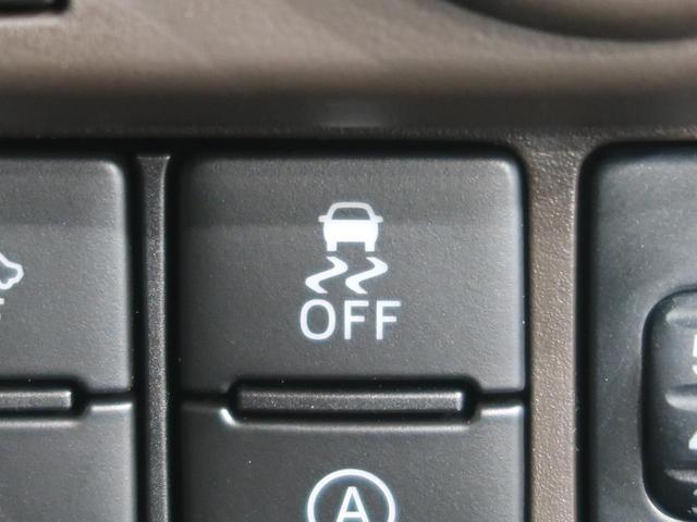 X 登録済未使用車 衝突軽減装置 パワースライドドア ナビレディPKG コーナーセンサー スマートキー 横滑り防止 アイドリングストップ オートライト スマートキー プッシュスタート(40枚目)