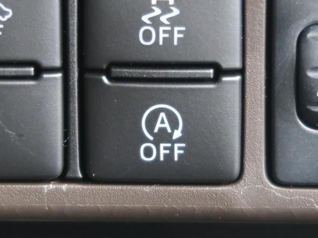 X 登録済未使用車 衝突軽減装置 パワースライドドア ナビレディPKG コーナーセンサー スマートキー 横滑り防止 アイドリングストップ オートライト スマートキー プッシュスタート(41枚目)