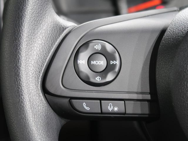 X 登録済未使用車 衝突軽減装置 パワースライドドア ナビレディPKG コーナーセンサー スマートキー 横滑り防止 アイドリングストップ オートライト スマートキー プッシュスタート(43枚目)