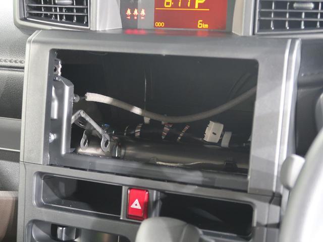 X 登録済未使用車 衝突軽減装置 パワースライドドア ナビレディPKG コーナーセンサー スマートキー 横滑り防止 アイドリングストップ オートライト スマートキー プッシュスタート(46枚目)