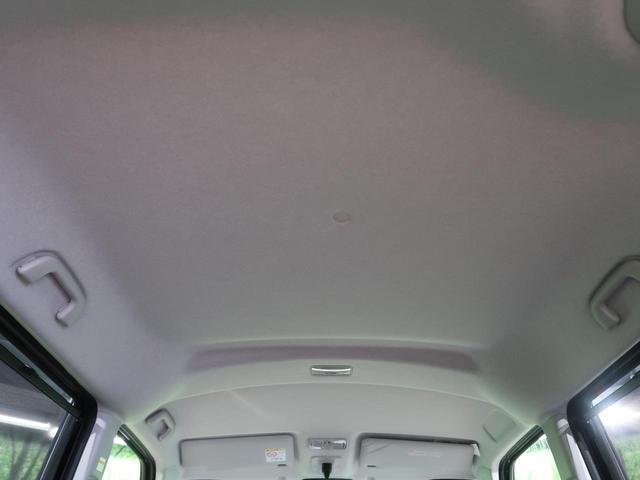 X 登録済未使用車 衝突軽減装置 パワースライドドア ナビレディPKG コーナーセンサー スマートキー 横滑り防止 アイドリングストップ オートライト スマートキー プッシュスタート(49枚目)