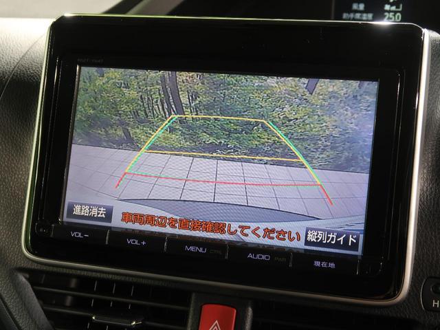 ZS 煌II 純正9型ナビ セーフティセンス バックカメラ 両側電動スライドドア 禁煙車 ETC 7人乗り 車線逸脱警報 LEDヘッドライト&フォグ アイドリングストップ オートライト スマートキー(10枚目)