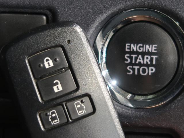 ZS 煌II 純正9型ナビ セーフティセンス バックカメラ 両側電動スライドドア 禁煙車 ETC 7人乗り 車線逸脱警報 LEDヘッドライト&フォグ アイドリングストップ オートライト スマートキー(12枚目)