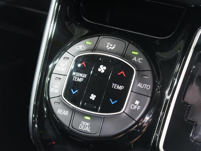 ZS 煌II 純正9型ナビ セーフティセンス バックカメラ 両側電動スライドドア 禁煙車 ETC 7人乗り 車線逸脱警報 LEDヘッドライト&フォグ アイドリングストップ オートライト スマートキー(31枚目)