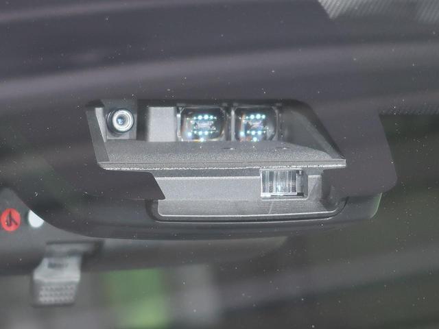 ZS 煌II 純正9型ナビ セーフティセンス バックカメラ 両側電動スライドドア 禁煙車 ETC 7人乗り 車線逸脱警報 LEDヘッドライト&フォグ アイドリングストップ オートライト スマートキー(32枚目)