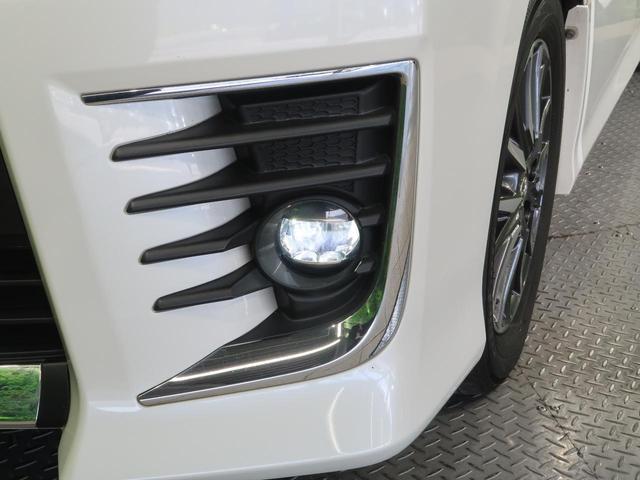 ZS 煌II 純正9型ナビ セーフティセンス バックカメラ 両側電動スライドドア 禁煙車 ETC 7人乗り 車線逸脱警報 LEDヘッドライト&フォグ アイドリングストップ オートライト スマートキー(36枚目)