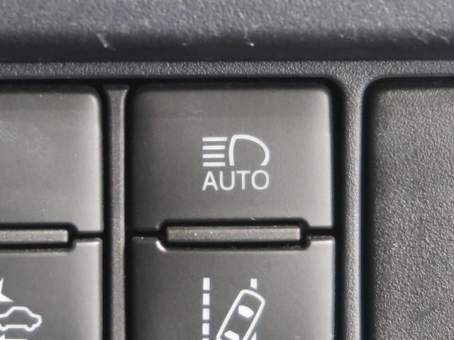 ZS 煌II 純正9型ナビ セーフティセンス バックカメラ 両側電動スライドドア 禁煙車 ETC 7人乗り 車線逸脱警報 LEDヘッドライト&フォグ アイドリングストップ オートライト スマートキー(45枚目)