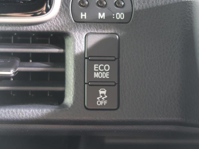 ZS 煌II 純正9型ナビ セーフティセンス バックカメラ 両側電動スライドドア 禁煙車 ETC 7人乗り 車線逸脱警報 LEDヘッドライト&フォグ アイドリングストップ オートライト スマートキー(48枚目)