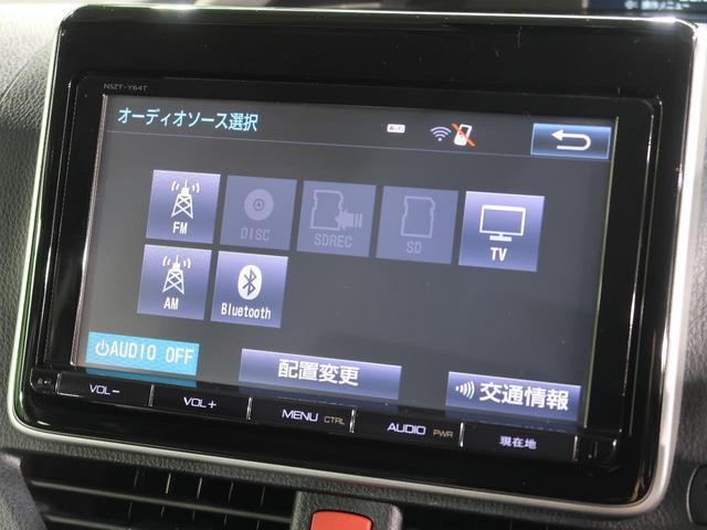 ZS 煌II 純正9型ナビ セーフティセンス バックカメラ 両側電動スライドドア 禁煙車 ETC 7人乗り 車線逸脱警報 LEDヘッドライト&フォグ アイドリングストップ オートライト スマートキー(49枚目)