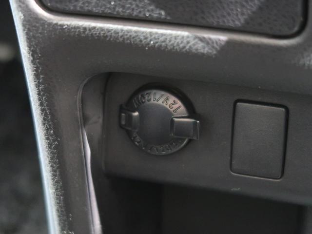 ZS 煌II 純正9型ナビ セーフティセンス バックカメラ 両側電動スライドドア 禁煙車 ETC 7人乗り 車線逸脱警報 LEDヘッドライト&フォグ アイドリングストップ オートライト スマートキー(57枚目)