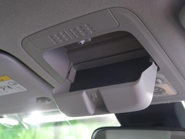 ZS 煌II 純正9型ナビ セーフティセンス バックカメラ 両側電動スライドドア 禁煙車 ETC 7人乗り 車線逸脱警報 LEDヘッドライト&フォグ アイドリングストップ オートライト スマートキー(58枚目)