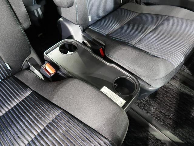 ZS 煌II 純正9型ナビ セーフティセンス バックカメラ 両側電動スライドドア 禁煙車 ETC 7人乗り 車線逸脱警報 LEDヘッドライト&フォグ アイドリングストップ オートライト スマートキー(59枚目)