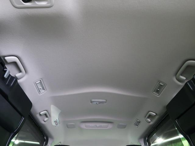 ZS 煌II 純正9型ナビ セーフティセンス バックカメラ 両側電動スライドドア 禁煙車 ETC 7人乗り 車線逸脱警報 LEDヘッドライト&フォグ アイドリングストップ オートライト スマートキー(60枚目)