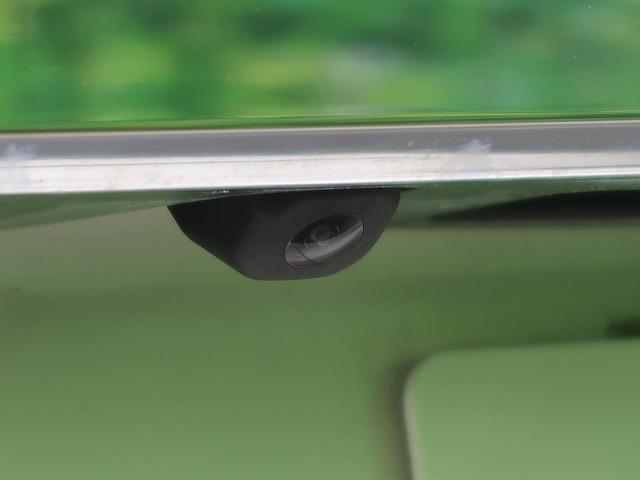 ZS 煌II 純正9型ナビ セーフティセンス バックカメラ 両側電動スライドドア 禁煙車 ETC 7人乗り 車線逸脱警報 LEDヘッドライト&フォグ アイドリングストップ オートライト スマートキー(61枚目)
