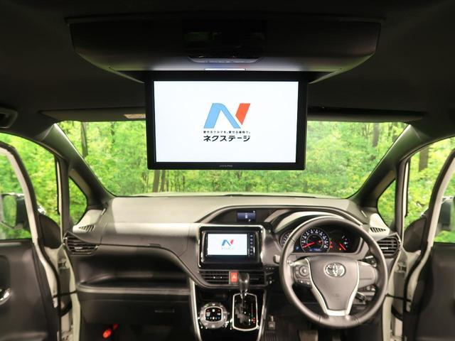 ZS 煌 後期型 純正SDナビ フリップダウンモニター バックカメラ 両側パワースライドドア 衝突軽減ブレーキ 車線逸脱警報 クルーズコントロール LEDヘッドライト ETC スマートキー リアオートエアコン(6枚目)