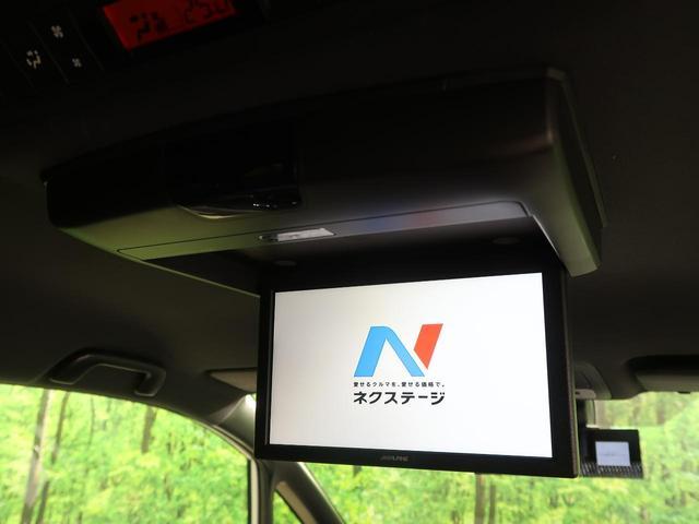 ZS 煌 後期型 純正SDナビ フリップダウンモニター バックカメラ 両側パワースライドドア 衝突軽減ブレーキ 車線逸脱警報 クルーズコントロール LEDヘッドライト ETC スマートキー リアオートエアコン(7枚目)