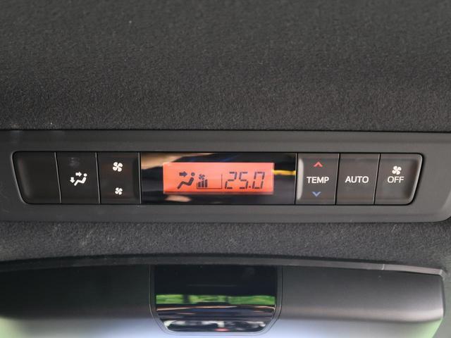 ZS 煌 後期型 純正SDナビ フリップダウンモニター バックカメラ 両側パワースライドドア 衝突軽減ブレーキ 車線逸脱警報 クルーズコントロール LEDヘッドライト ETC スマートキー リアオートエアコン(14枚目)