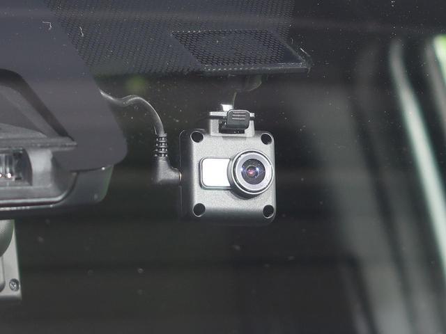 ZS 煌 後期型 純正SDナビ フリップダウンモニター バックカメラ 両側パワースライドドア 衝突軽減ブレーキ 車線逸脱警報 クルーズコントロール LEDヘッドライト ETC スマートキー リアオートエアコン(29枚目)