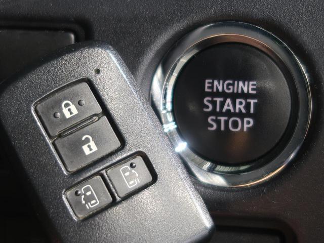 ZS 煌 後期型 純正SDナビ フリップダウンモニター バックカメラ 両側パワースライドドア 衝突軽減ブレーキ 車線逸脱警報 クルーズコントロール LEDヘッドライト ETC スマートキー リアオートエアコン(34枚目)
