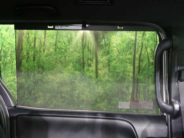 ZS 煌 後期型 純正SDナビ フリップダウンモニター バックカメラ 両側パワースライドドア 衝突軽減ブレーキ 車線逸脱警報 クルーズコントロール LEDヘッドライト ETC スマートキー リアオートエアコン(35枚目)