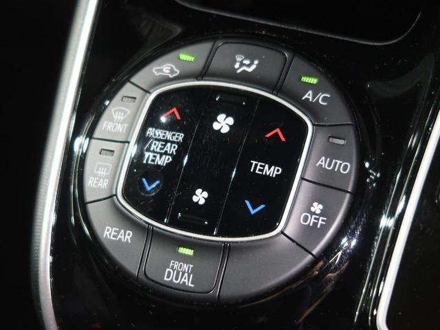 ZS 煌 後期型 純正SDナビ フリップダウンモニター バックカメラ 両側パワースライドドア 衝突軽減ブレーキ 車線逸脱警報 クルーズコントロール LEDヘッドライト ETC スマートキー リアオートエアコン(39枚目)