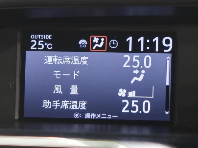 ZS 煌 後期型 純正SDナビ フリップダウンモニター バックカメラ 両側パワースライドドア 衝突軽減ブレーキ 車線逸脱警報 クルーズコントロール LEDヘッドライト ETC スマートキー リアオートエアコン(40枚目)
