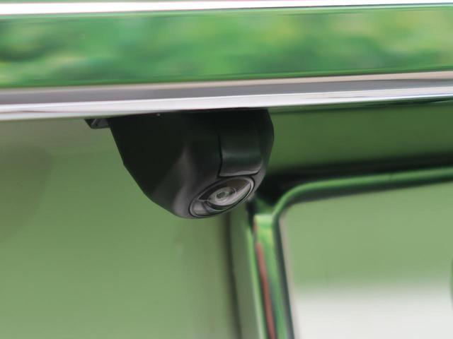 ZS 煌 後期型 純正SDナビ フリップダウンモニター バックカメラ 両側パワースライドドア 衝突軽減ブレーキ 車線逸脱警報 クルーズコントロール LEDヘッドライト ETC スマートキー リアオートエアコン(46枚目)