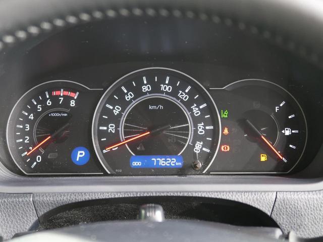 ZS 煌 後期型 純正SDナビ フリップダウンモニター バックカメラ 両側パワースライドドア 衝突軽減ブレーキ 車線逸脱警報 クルーズコントロール LEDヘッドライト ETC スマートキー リアオートエアコン(47枚目)
