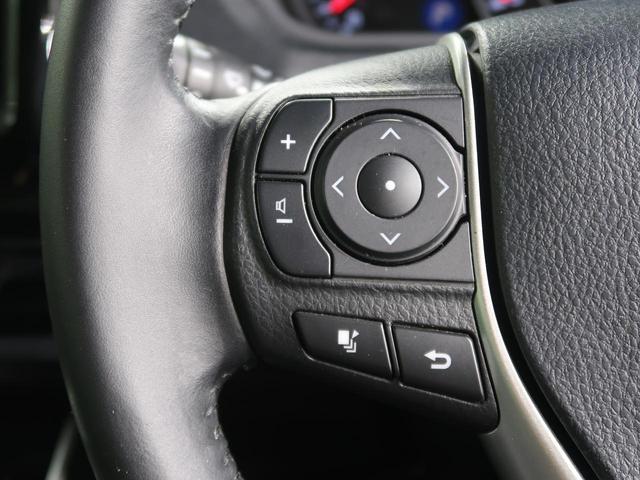 ZS 煌 後期型 純正SDナビ フリップダウンモニター バックカメラ 両側パワースライドドア 衝突軽減ブレーキ 車線逸脱警報 クルーズコントロール LEDヘッドライト ETC スマートキー リアオートエアコン(49枚目)