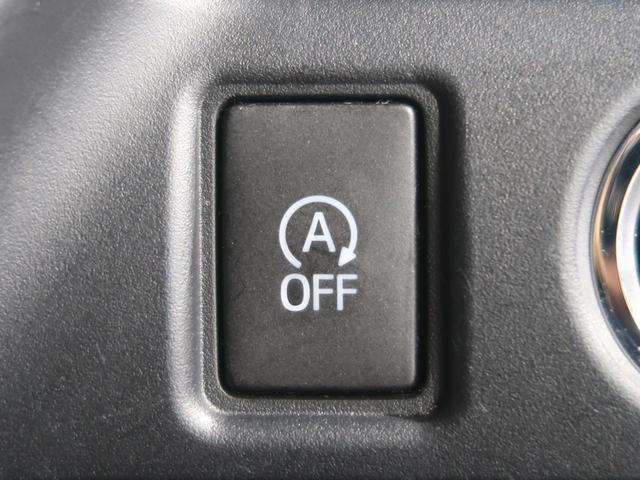 ZS 煌 後期型 純正SDナビ フリップダウンモニター バックカメラ 両側パワースライドドア 衝突軽減ブレーキ 車線逸脱警報 クルーズコントロール LEDヘッドライト ETC スマートキー リアオートエアコン(53枚目)