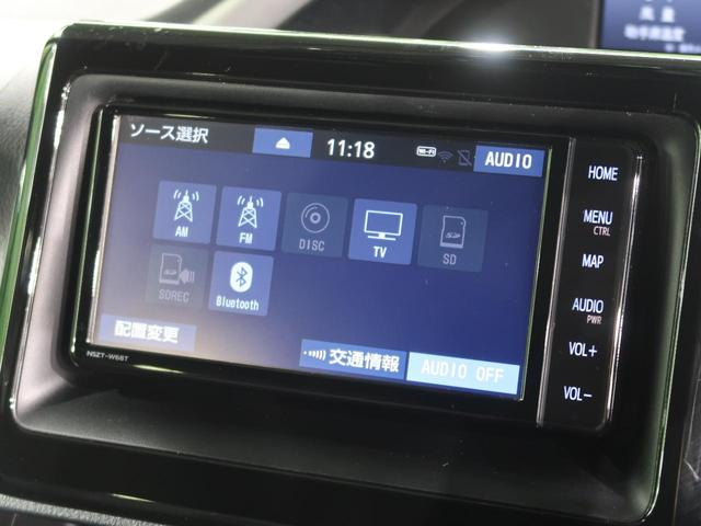 ZS 煌 後期型 純正SDナビ フリップダウンモニター バックカメラ 両側パワースライドドア 衝突軽減ブレーキ 車線逸脱警報 クルーズコントロール LEDヘッドライト ETC スマートキー リアオートエアコン(56枚目)