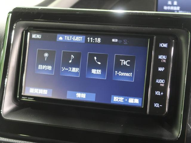ZS 煌 後期型 純正SDナビ フリップダウンモニター バックカメラ 両側パワースライドドア 衝突軽減ブレーキ 車線逸脱警報 クルーズコントロール LEDヘッドライト ETC スマートキー リアオートエアコン(57枚目)