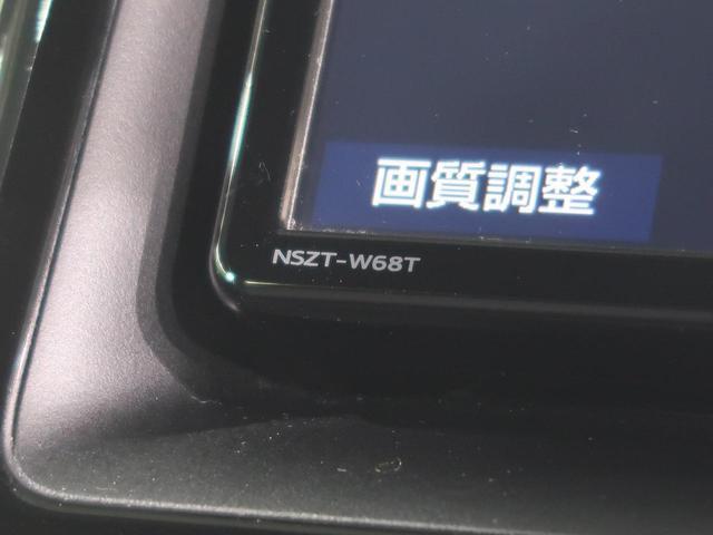 ZS 煌 後期型 純正SDナビ フリップダウンモニター バックカメラ 両側パワースライドドア 衝突軽減ブレーキ 車線逸脱警報 クルーズコントロール LEDヘッドライト ETC スマートキー リアオートエアコン(58枚目)