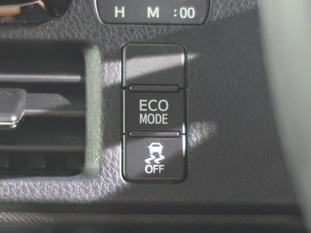 ZS 煌 後期型 純正SDナビ フリップダウンモニター バックカメラ 両側パワースライドドア 衝突軽減ブレーキ 車線逸脱警報 クルーズコントロール LEDヘッドライト ETC スマートキー リアオートエアコン(60枚目)