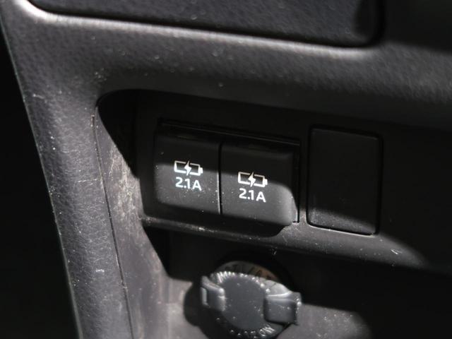 ZS 煌 後期型 純正SDナビ フリップダウンモニター バックカメラ 両側パワースライドドア 衝突軽減ブレーキ 車線逸脱警報 クルーズコントロール LEDヘッドライト ETC スマートキー リアオートエアコン(61枚目)