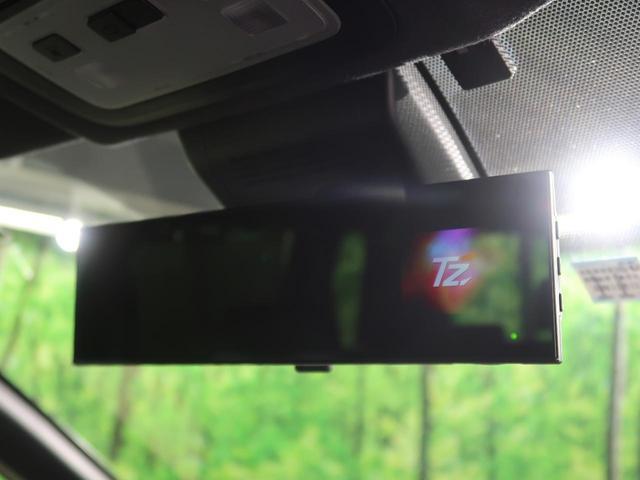 ZS 煌 後期型 純正SDナビ フリップダウンモニター バックカメラ 両側パワースライドドア 衝突軽減ブレーキ 車線逸脱警報 クルーズコントロール LEDヘッドライト ETC スマートキー リアオートエアコン(64枚目)