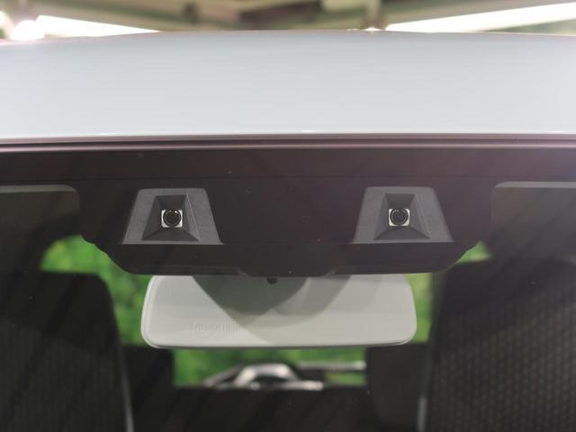 ハイブリッドG 届出済未使用車 スズキセーフティサポート クリアランスソナー 前席シートヒーター オートエアコン スマートキー アイドリングストップ(7枚目)