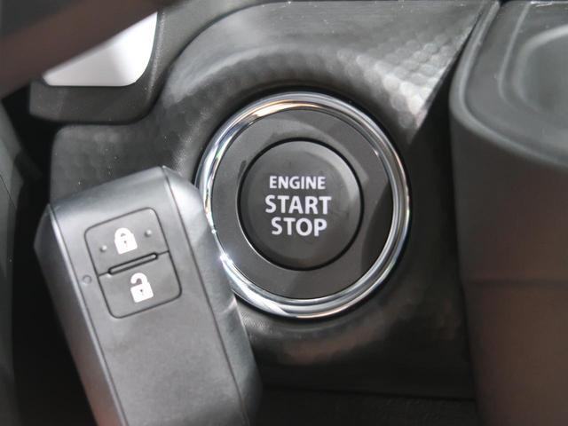 ハイブリッドG 届出済未使用車 スズキセーフティサポート クリアランスソナー 前席シートヒーター オートエアコン スマートキー アイドリングストップ(9枚目)
