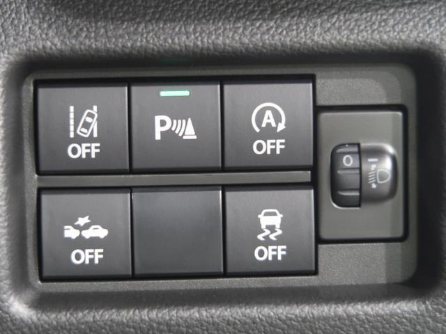 ハイブリッドG 届出済未使用車 スズキセーフティサポート クリアランスソナー 前席シートヒーター オートエアコン スマートキー アイドリングストップ(10枚目)