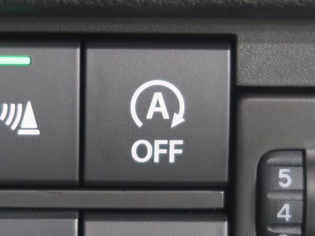 ハイブリッドG 届出済未使用車 スズキセーフティサポート クリアランスソナー 前席シートヒーター オートエアコン スマートキー アイドリングストップ(11枚目)