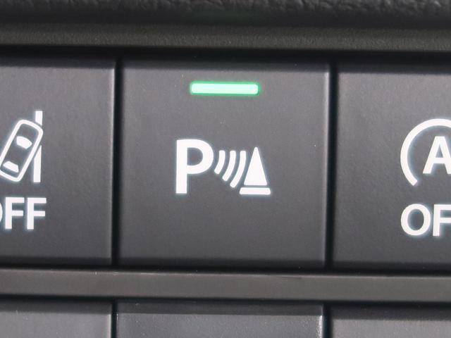 ハイブリッドG 届出済未使用車 スズキセーフティサポート クリアランスソナー 前席シートヒーター オートエアコン スマートキー アイドリングストップ(29枚目)