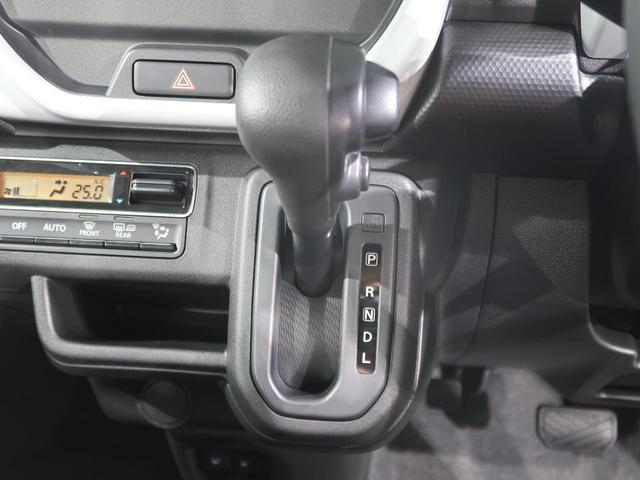 ハイブリッドG 届出済未使用車 スズキセーフティサポート クリアランスソナー 前席シートヒーター オートエアコン スマートキー アイドリングストップ(30枚目)