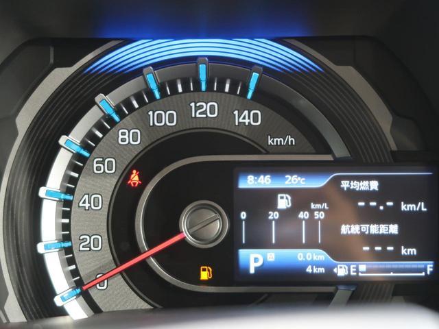 ハイブリッドG 届出済未使用車 スズキセーフティサポート クリアランスソナー 前席シートヒーター オートエアコン スマートキー アイドリングストップ(41枚目)