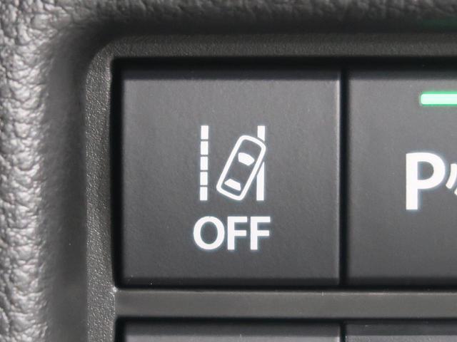ハイブリッドG 届出済未使用車 スズキセーフティサポート クリアランスソナー 前席シートヒーター オートエアコン スマートキー アイドリングストップ(42枚目)