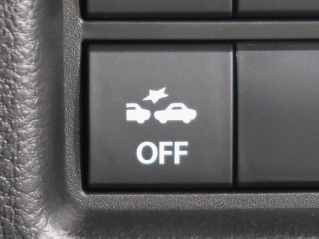 ハイブリッドG 届出済未使用車 スズキセーフティサポート クリアランスソナー 前席シートヒーター オートエアコン スマートキー アイドリングストップ(43枚目)